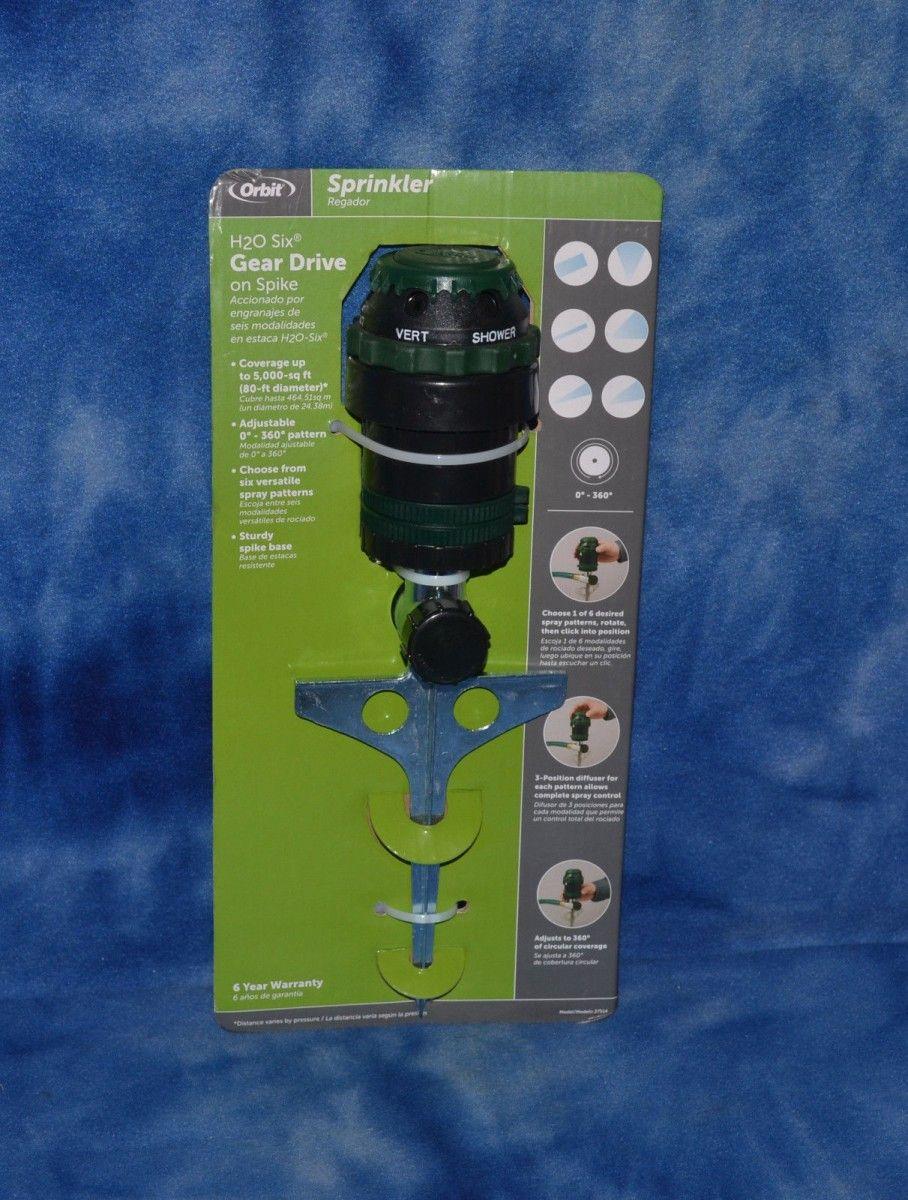 Garden Rotatable Adjustable Tripod Sprinkler 4 Thread Lawn Grass Watering UK