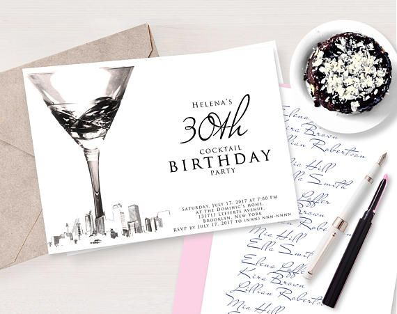 Birthday Invitations Download Digital Printable Invitation - download invitation card