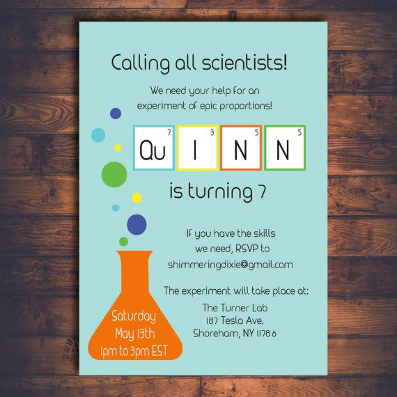 science themed printable birthday party