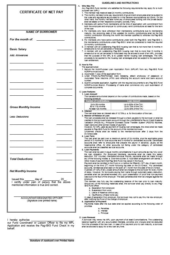 Pag Ibig Loan Application Form No Bake Pinterest Loan - basic application form