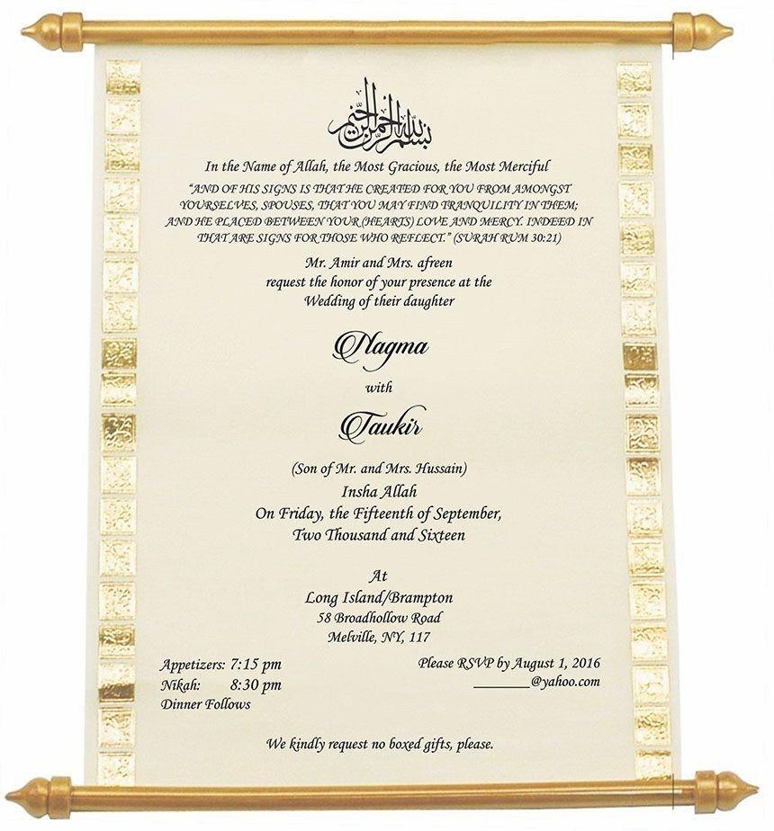 Muslim Wedding Invitations Wedding Invitation Wording For Muslim Wedding Ceremony Royal Denchaihosp Com Wedding Card Wordings Muslim Wedding Invitations Unique Wedding Invitation Wording