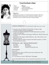 Creative Fashion Cv Google Search Cv Pinterest Cv Fashion Designer Diseno Curriculum Disenos De Unas