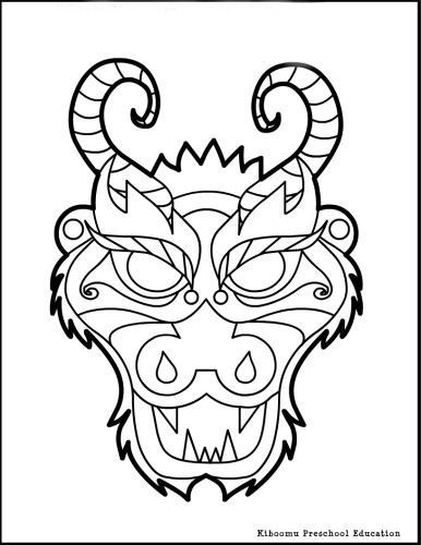 Chinese New Year Horse Crafts Chinese New Year Dragon Mask Coloring Page