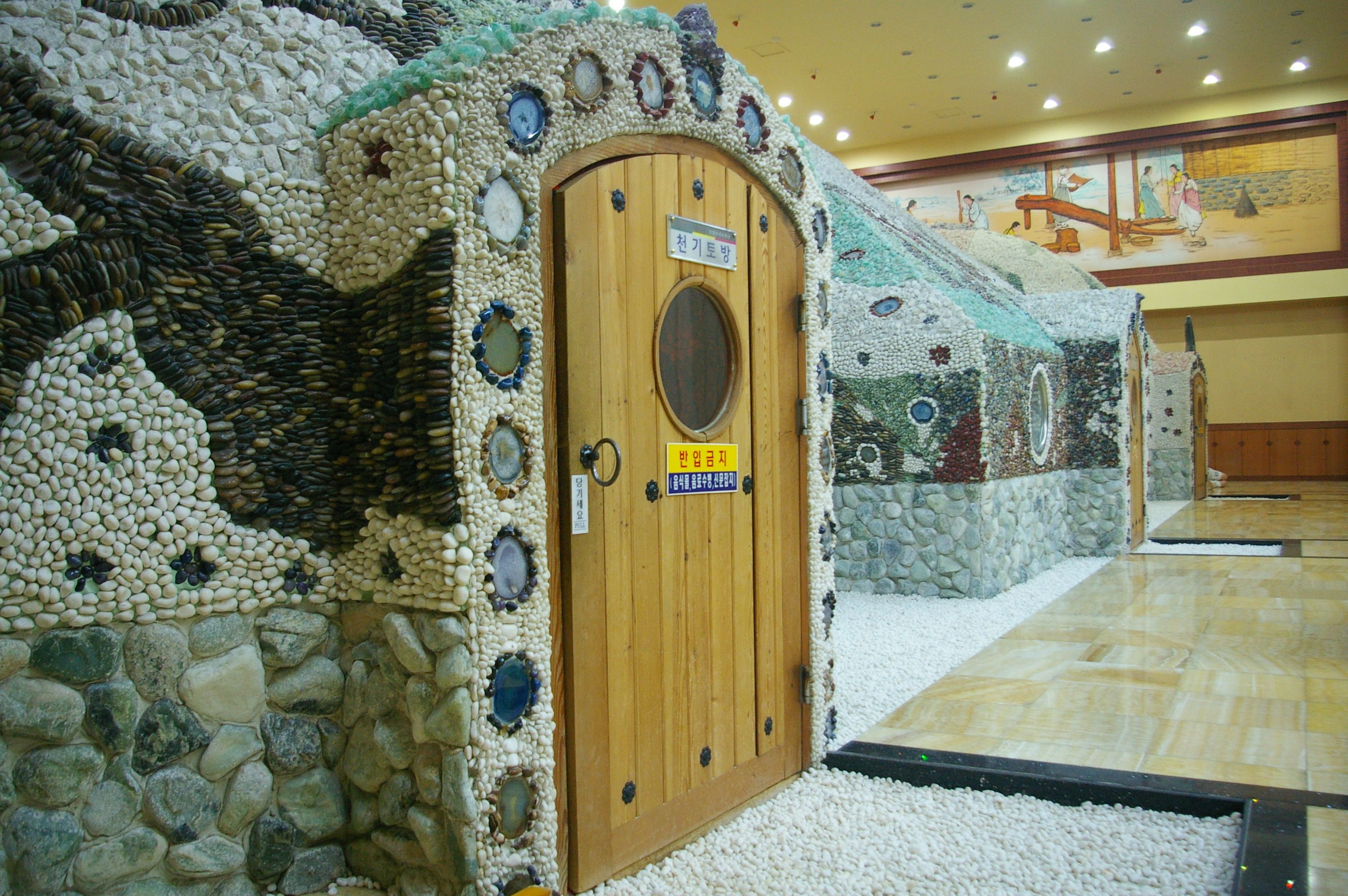 Sauna 24 Jjimjilbang Korean Bathhouse A 24 Hour Spa Sauna Where You Can