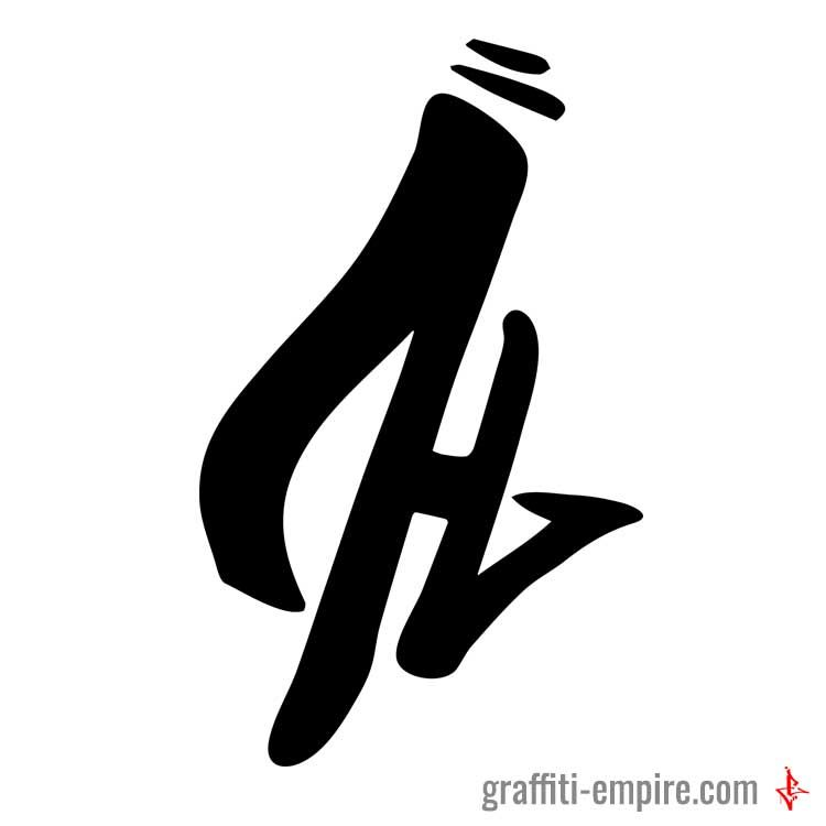 Graffiti Letter H Inspirational Images And Tutorial Graffiti Empire Graffiti Lettering Graffiti Lettering Fonts Graffiti Writing