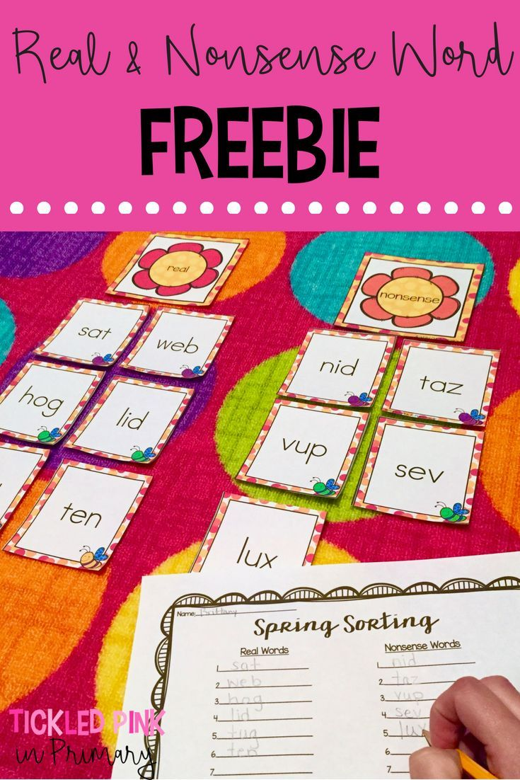 Freebies Tickled Pink In Primary Nonsense Words Kindergarten Nonsense Words Nonsense Words Fluency [ 1102 x 735 Pixel ]