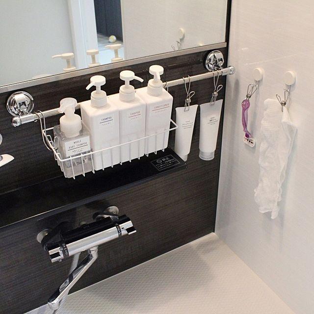 お風呂とトイレが劇的大変身 目からウロコの裏技メソッド 小さな