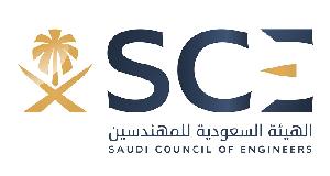قدرات اونلاين في المملكة العربية السعودية Tech Company Logos Company Logo Logos
