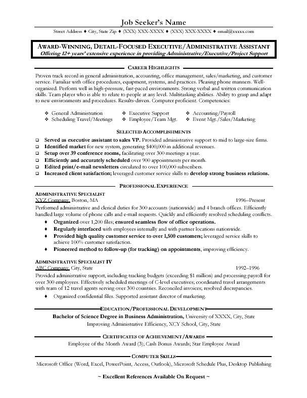 clerical resume objectives