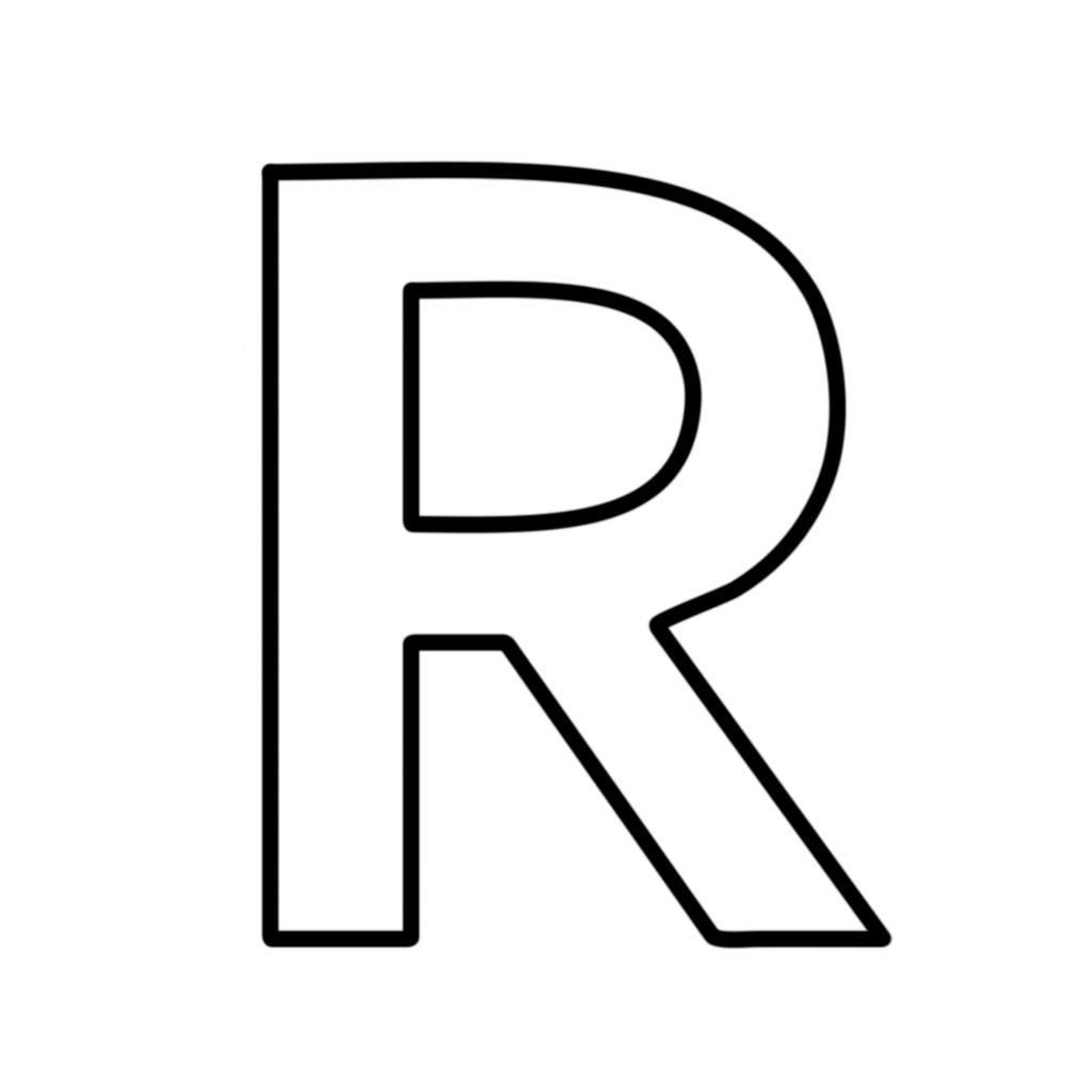 Lettera R Lettere E Numeri Lettera R Stampatello Maiuscolo