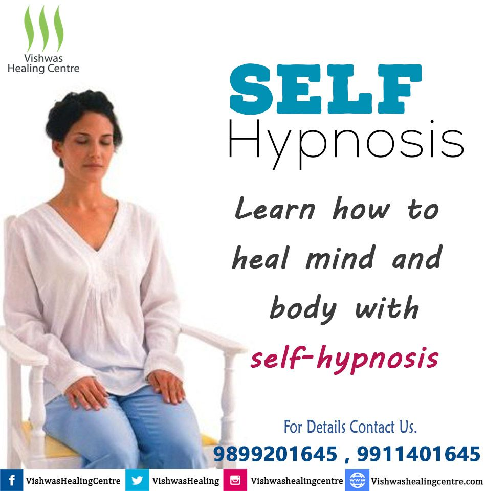 Self Hypnosis Hypnotherapy, Hypnosis, Self