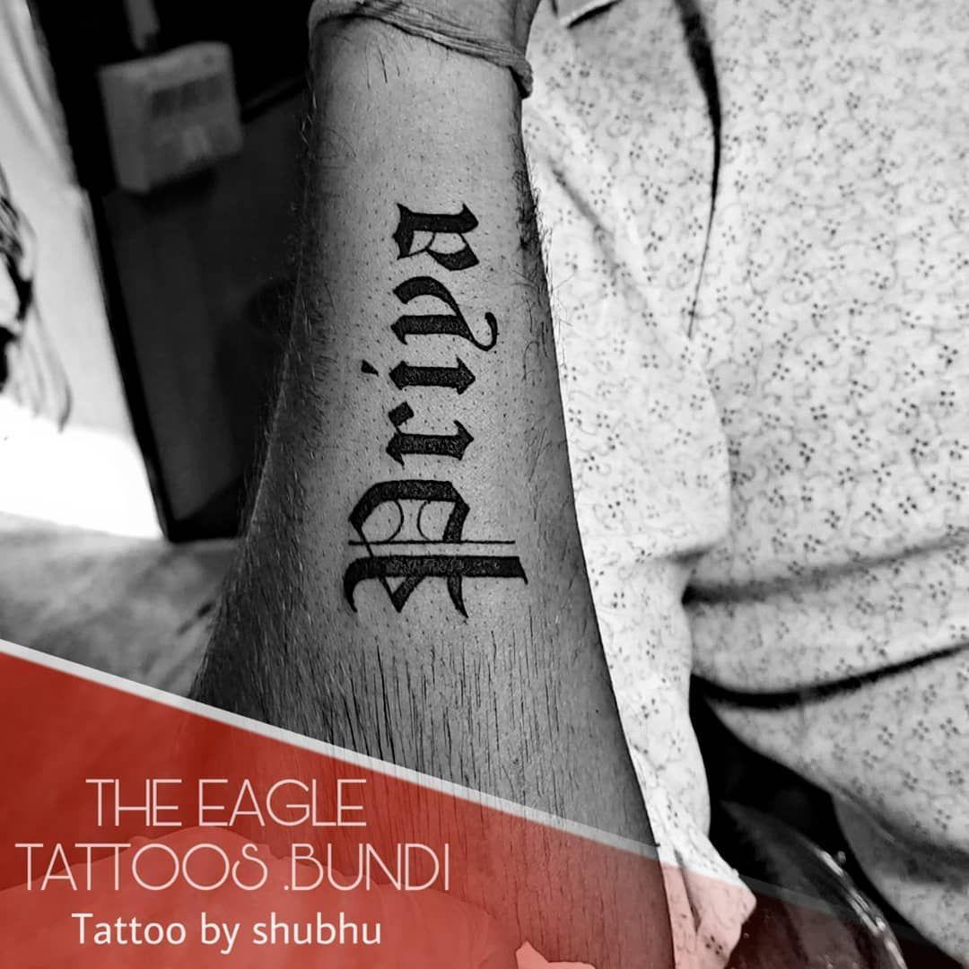 Priya Small Name Tattoo Done By Shubhu Name Nametattoo Tattoolovers Tattooba Small Name Tattoo Name Tattoo Tattoos