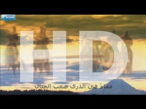 أكرم بآل مع الكلمات Akrim Beali Eng Cc Sound