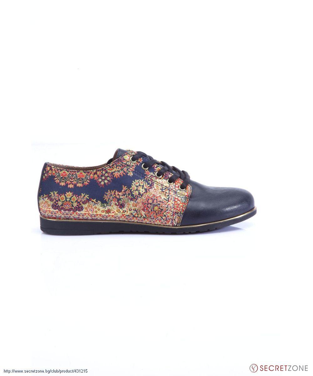 Сини обувки с принт от Versace 19.69 | Secretzone.bg