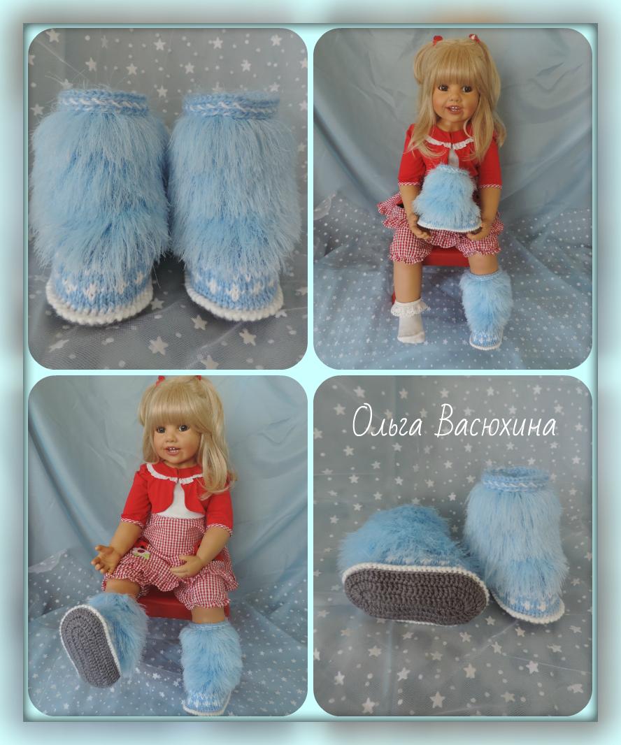 Baby knitted ugg boots | Вязание, Малыши и Для малышей