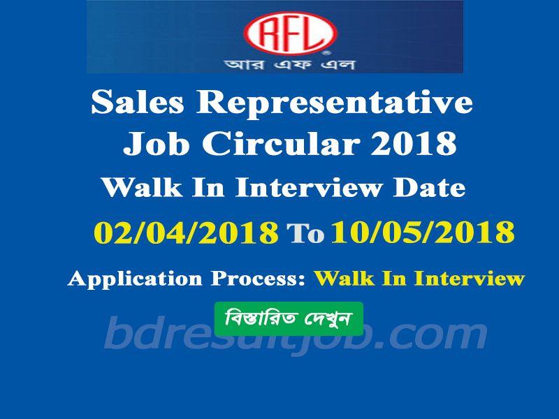 RFL Group Sales Representative Job Circular 2018 Job Circular