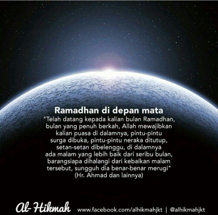 Marhaban Ya Ramadhan Allah Bijak Belajar