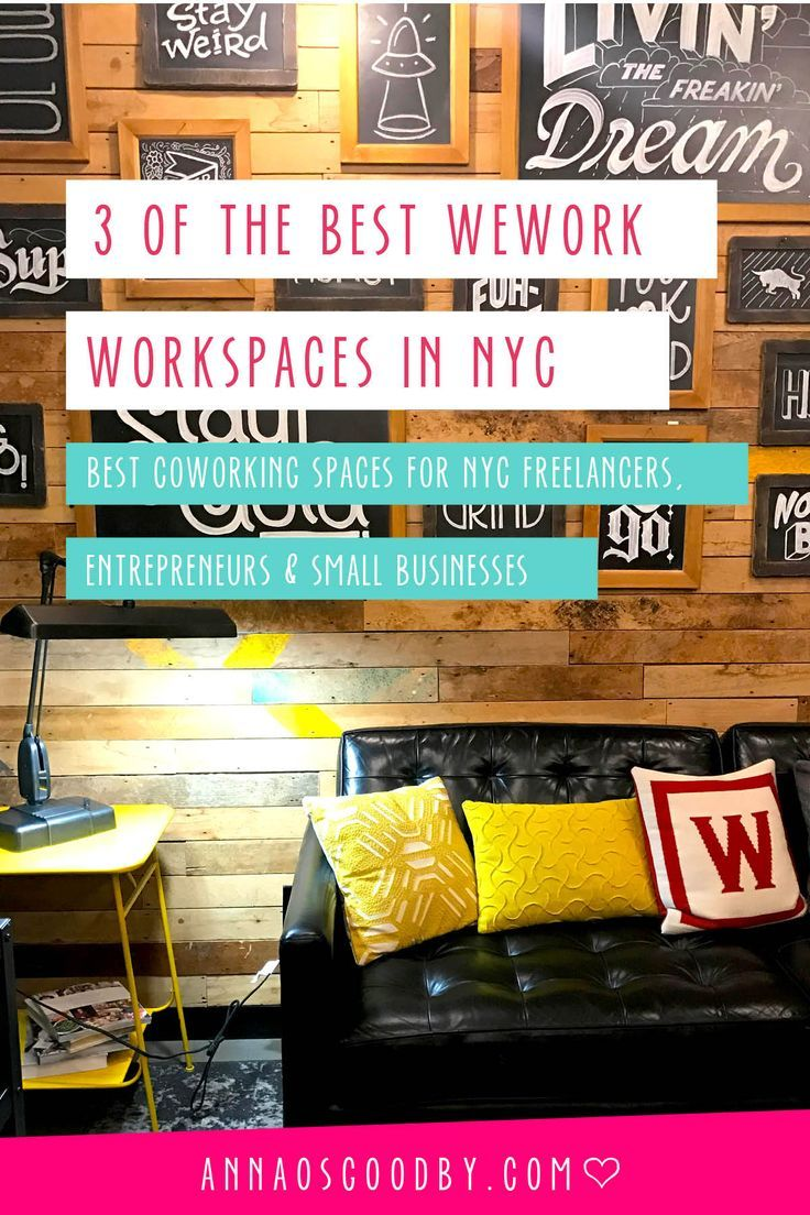 3 of the Best WeWork Locations in NYC Influencer