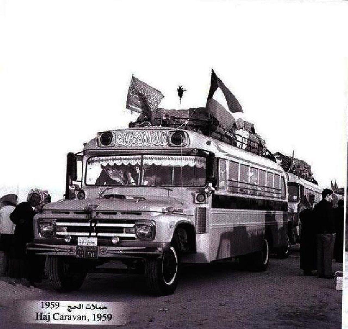 الحج قديما بالباص History Kuwait Vehicles