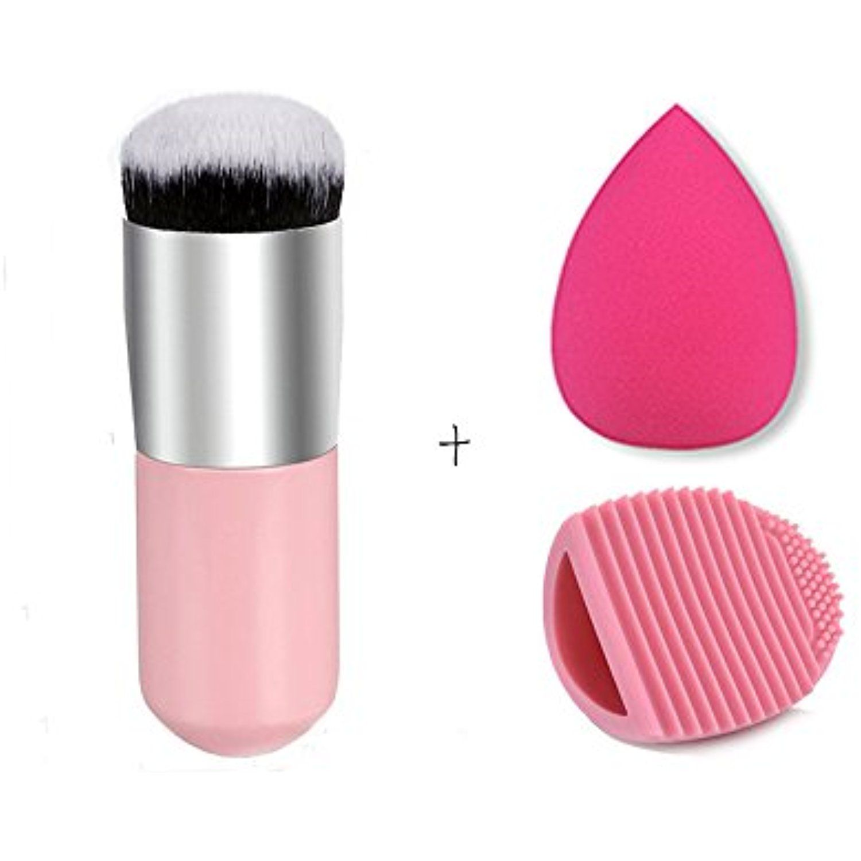 Pure Vie 1 Pcs Pro Cosmetic Makeup Brush Sponge Puff Egg