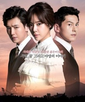 Endless Love (2014) / 끝없는 사랑 (2014)