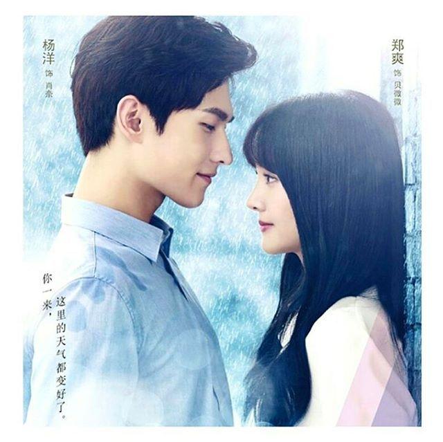 Jing boran and zheng shuang dating quotes