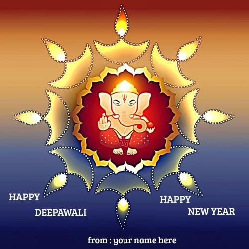 write name on happy diwali name pix happy diwali and happy new year wishes greeting