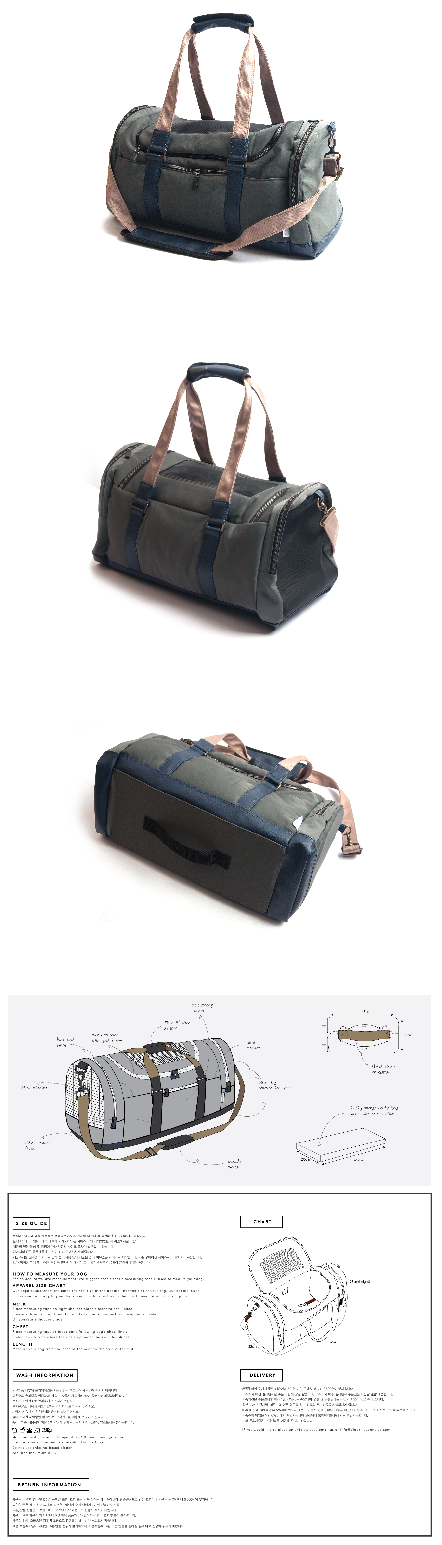 Dog Travel Carrier by blackmayonnaise looks just like a stylish duffle bag, and provides your eloved pet with a smooth and comfortable ride wherever you go. A large U-shaped top opening with zipper, and left side as well. Provide number of storage pockets for all of your pet's accessories. #블랙마요네즈#blackmayonnaise#puppy#dog#pet#bestfriends #designfordogs#dogstyling#dogsworld #dogslife #ilovemydog#dogshop