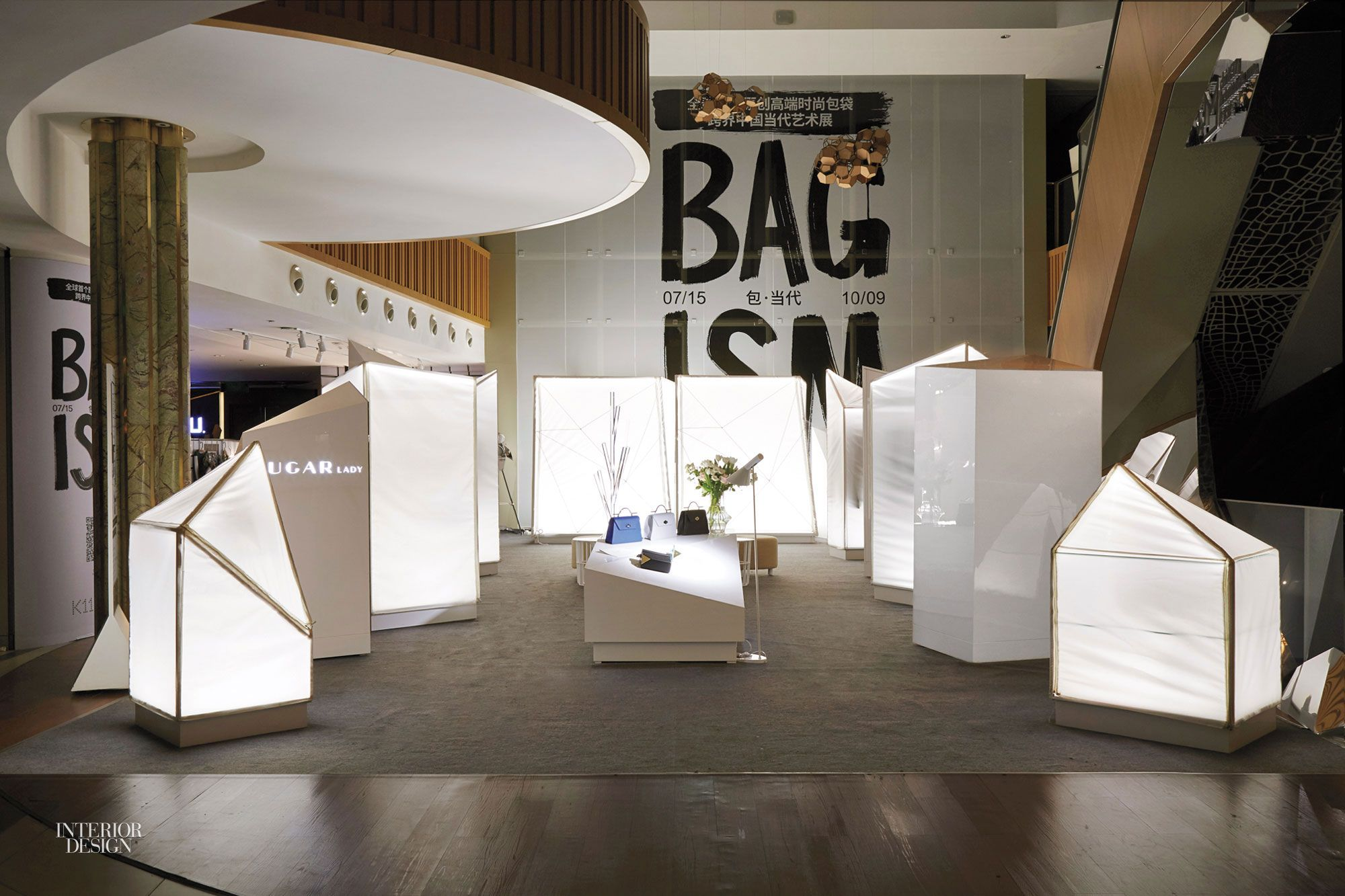 Stunning Stores Around the World  Retail and Lights