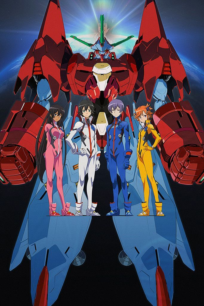 Captain Earth Anime Poster Anime, Poster, Mecha anime