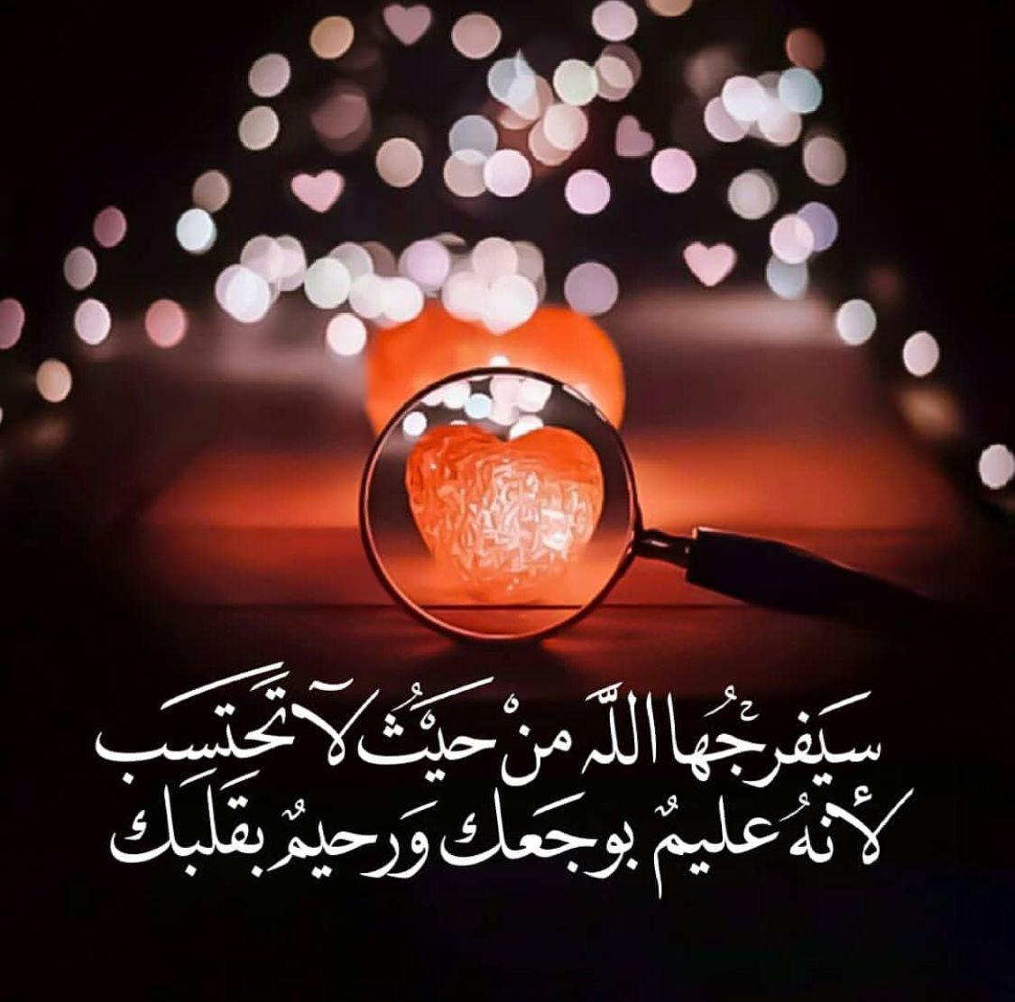 خواطر اسلامية بالصور Dove Images Learn Islam Prayer For The Day