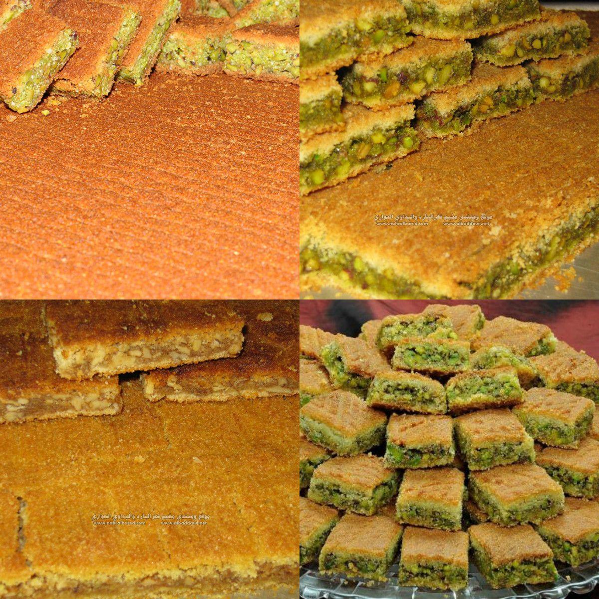 عالم الطبخ والجمال معمول مد بالفستق الحلبي Arabic Food Pistachio Sweets