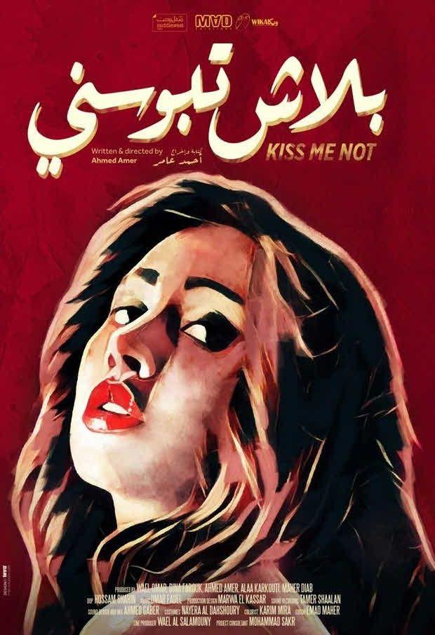 افلام عربي موفيز فري Movizfree مشاهدة افلام فري ومسلسلات اون لاين