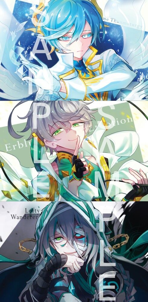 Ain elsword | Anime