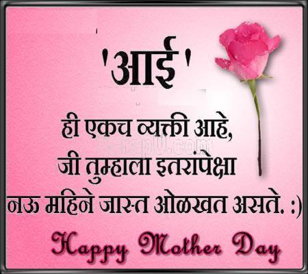 Pin By Hunny Garg On Happy Holi 2014 Happy Mother Day Quotes Happy Mothers Day Wishes Happy Mothers Day Poem