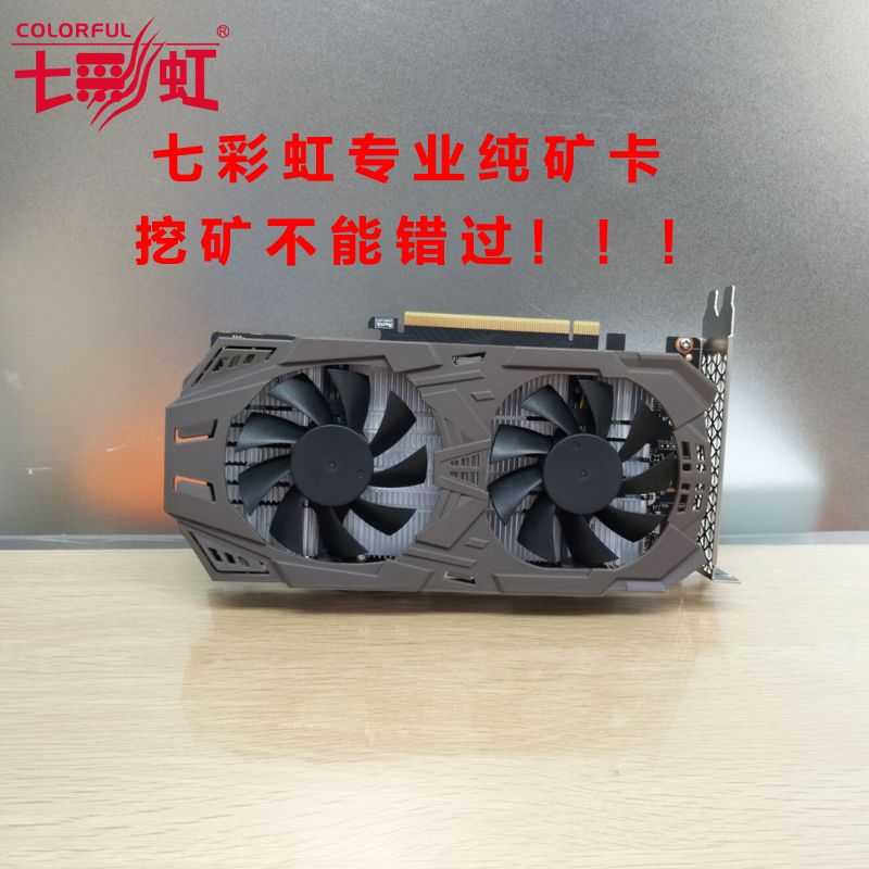P106 mining graphics card without display interface, professional