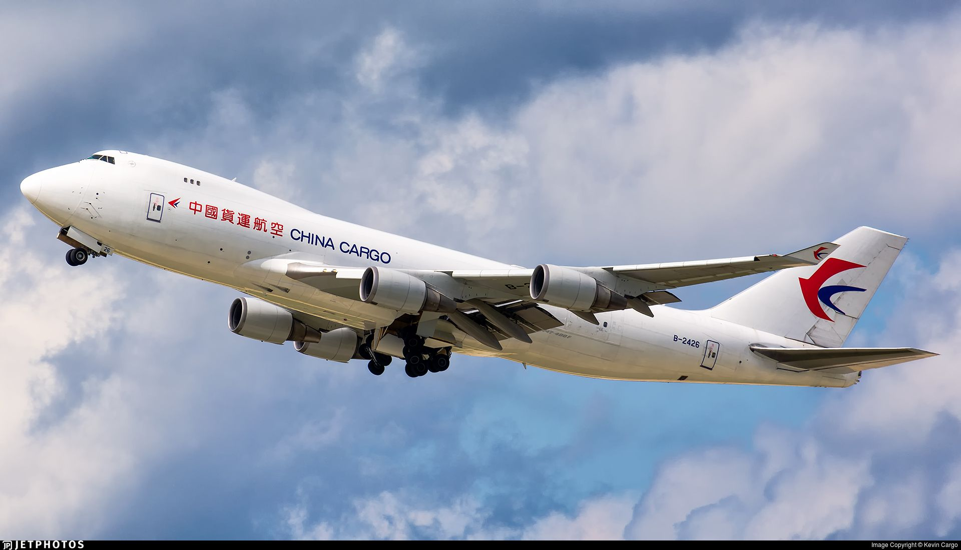 Airline China Cargo Airlines Registration B2426