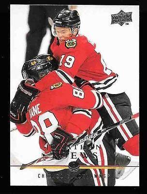 RT https://t.co/gAFVXqb2dv #Card 2008-09 UPPER DECK #155 JONATHAN TOEWS #Rookie YEAR STATS CHICAGO #Blackhawks  https://t.co/xhxwkirJpB