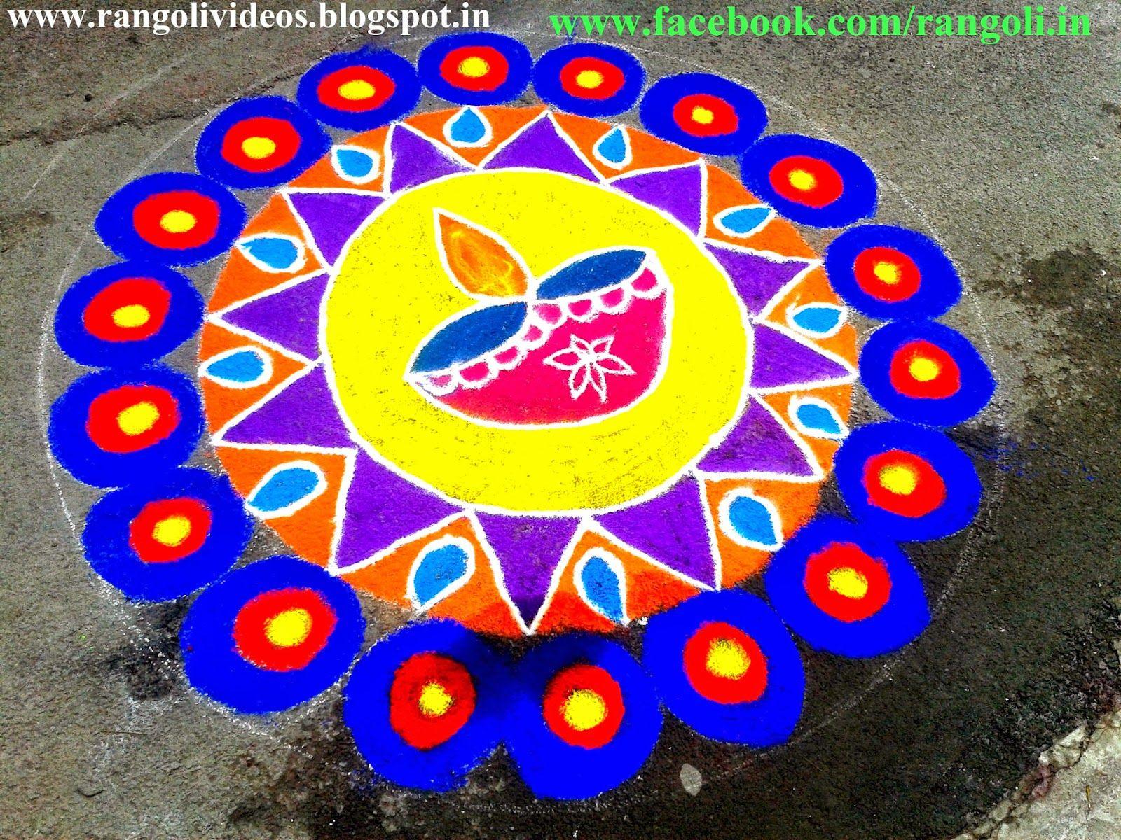 Diwali Rangoli 2013 Rangoli designs diwali, Easy rangoli