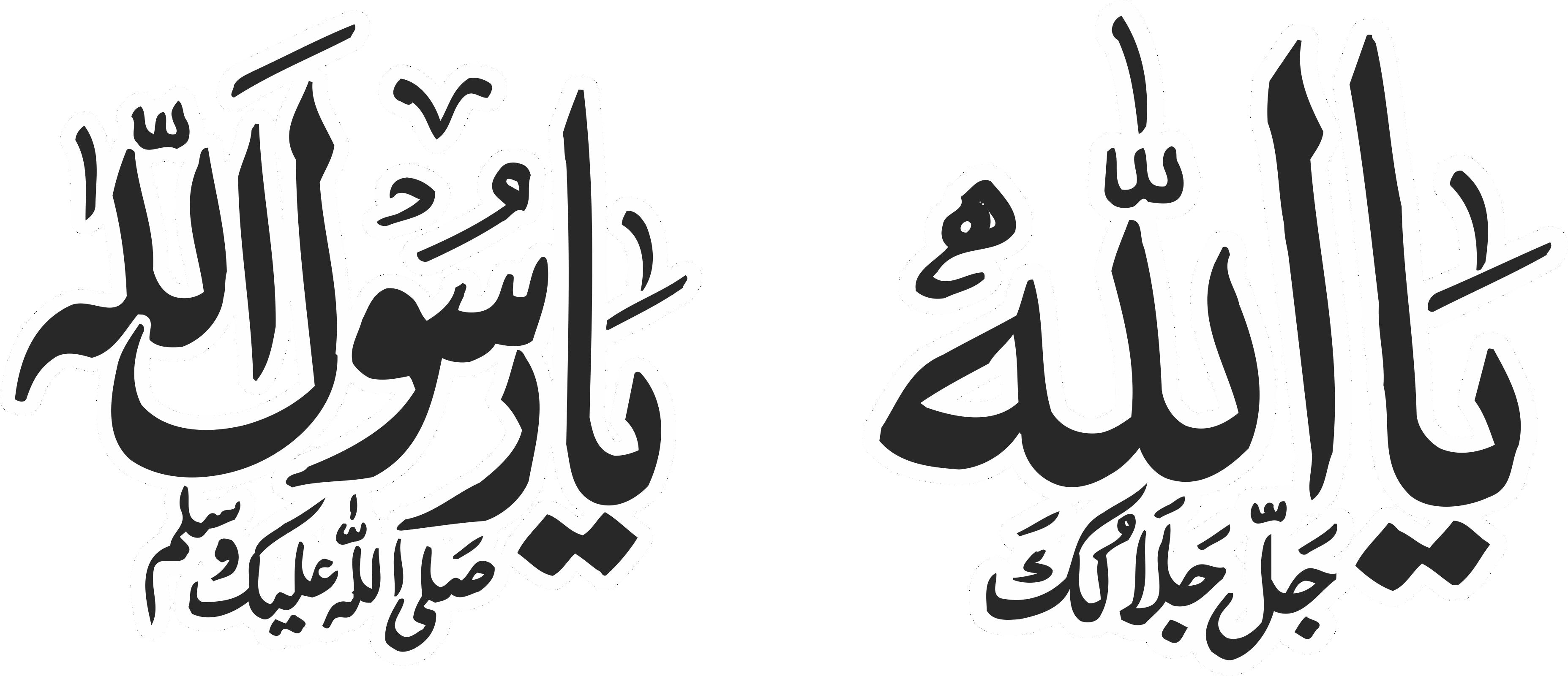 Pin von Servet Ustundag auf الحمد لله Elhamdülillah