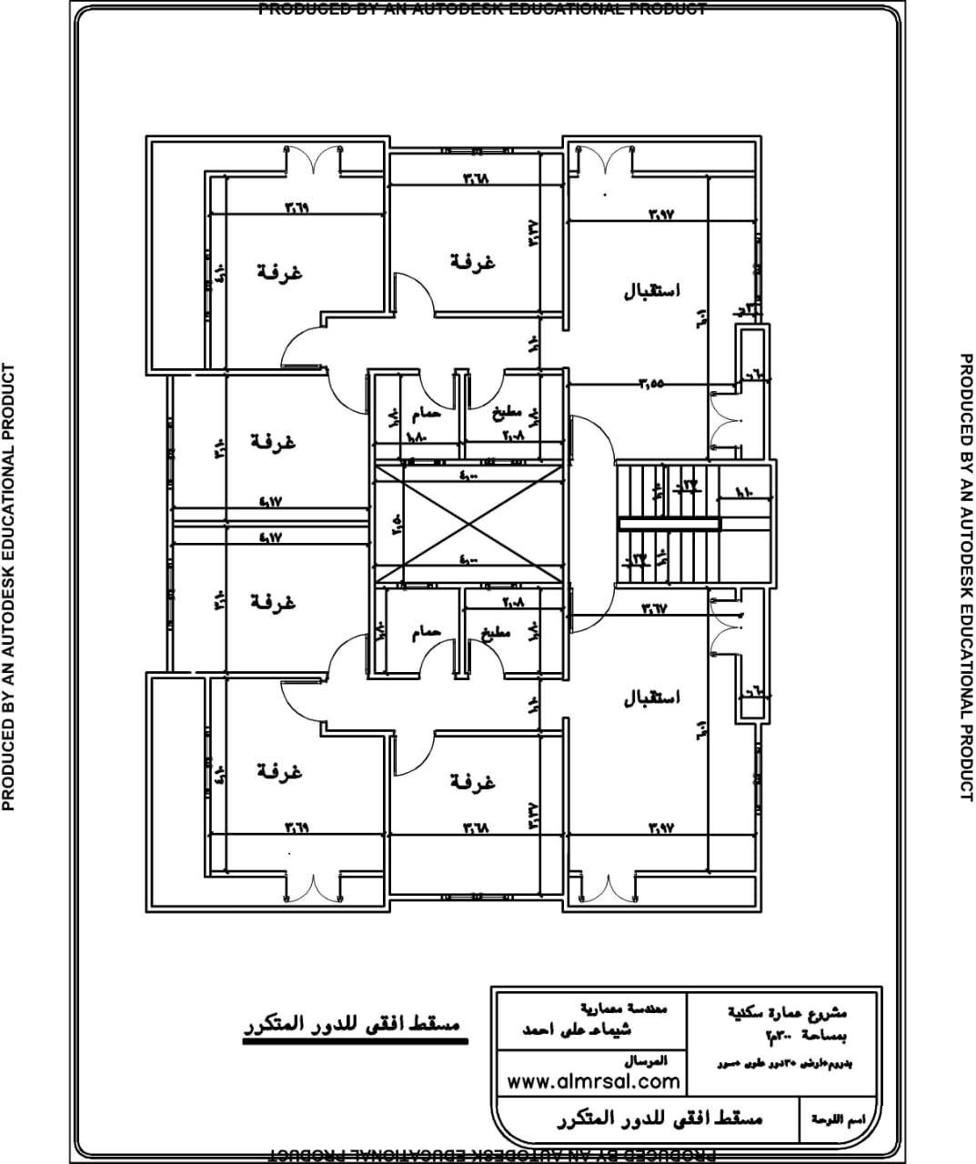 مخطط عماره شقتين Architectural House Plans 2bhk House Plan Architecture House