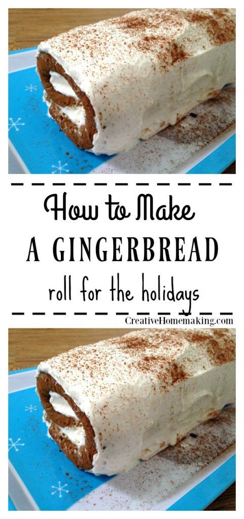 Gingerbread Roll images