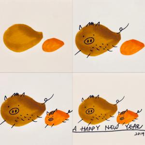 シンプルな丸っこい人のイラスト無料素材 簡単イラスト 簡単