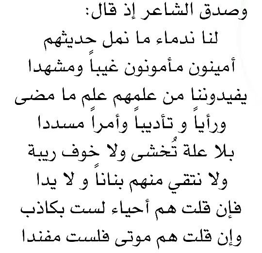 Pin By Omnia El Sayed On Sayings Words Sayings Wisdom