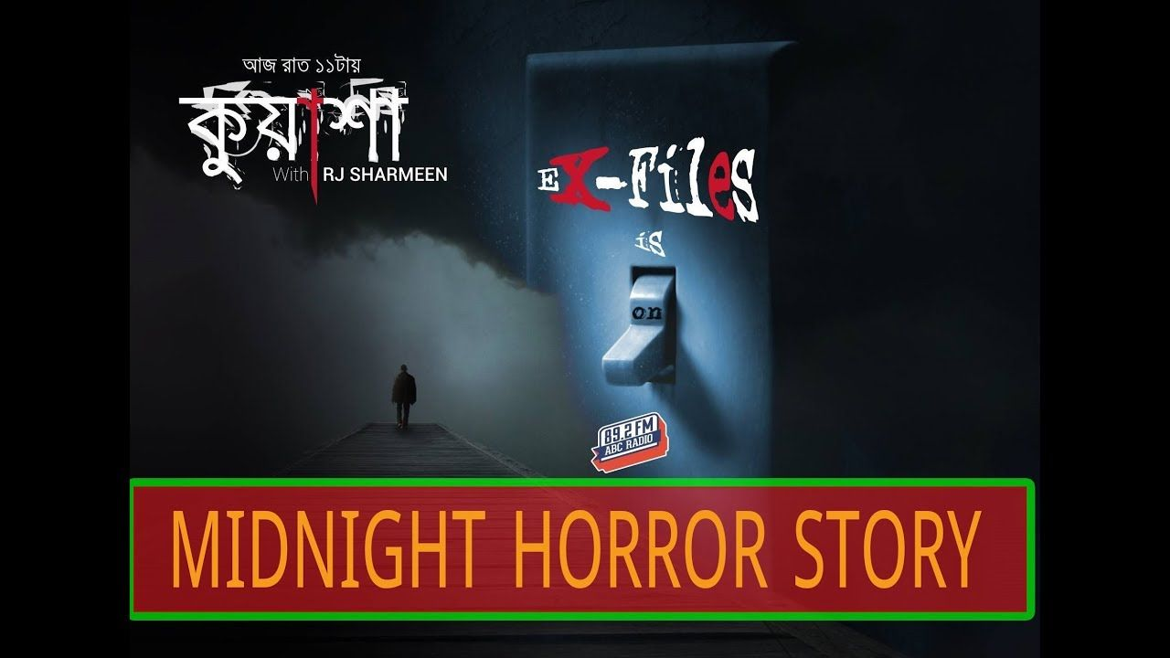 Bangla Midnight Horror Story Kuasha Episode-247