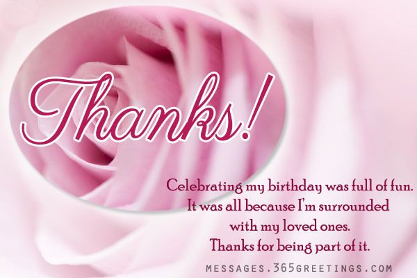 Birthday Cards Notes ~ Thank you cards thank you cards for birthday gifts beautiful