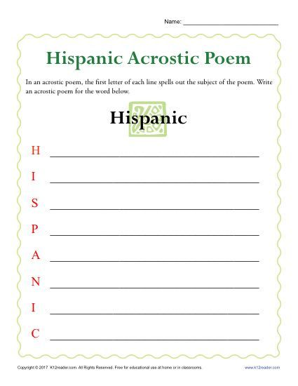 hispanic heritage month activity acrostic poem free printable holiday worksheet classroom activity from