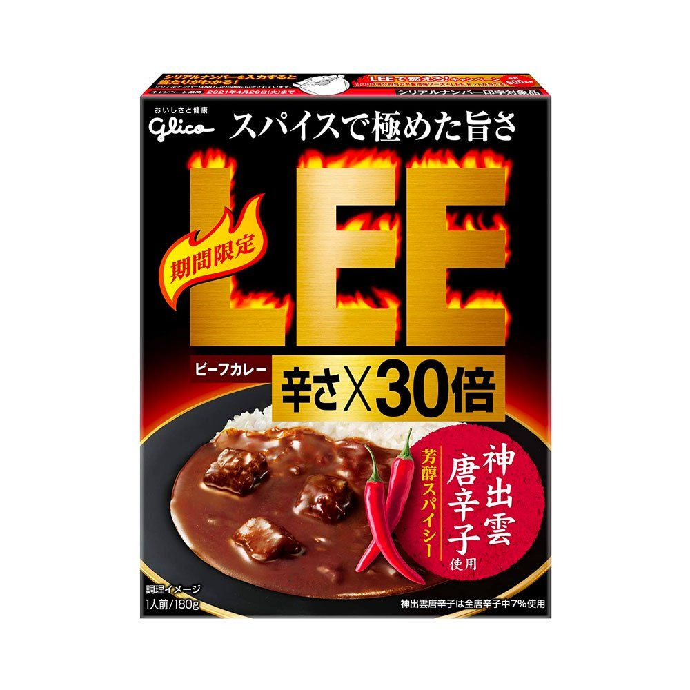 Glico Lee Black Curry Spiciness X 30 Times Very Hot With God Izumo Pepper 180g Made In Japan Takaski Com In 2020 Stuffed Peppers Curry Glico