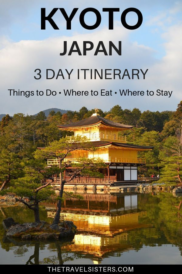 Complete Itinerary for 3 Days in Kyoto: Best Things do, Where to Eat & Where to Stay.*****Kyoto Japan Things to do in | Kyoto Japan Travel Bucket Lists | Kyoto Japan Hotels | Kyoto Japan Ryokan | Where to stay in Kyoto Japan | Kyoto Travel Destinations | Kyoto Travel Guide | Kyoto Itinerary Tips | Kyoto Itinerary Posts | Kyoto Hotel Articles | Kyoto Travel Beautiful Places | Kyoto Japan Restaurants #Kyoto #kyototrip #kyototravel #kyotothingstodo #thingstodoinkyoto