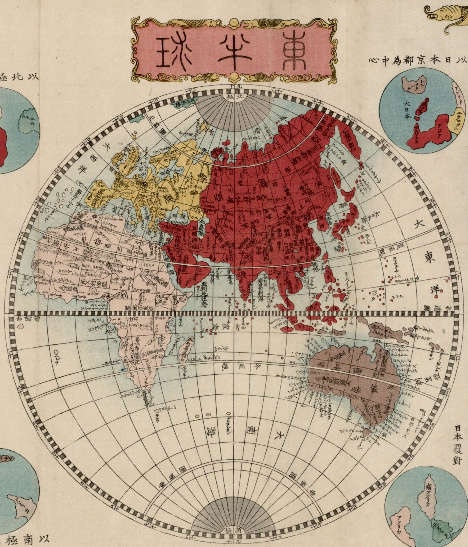 Eastern Hemisphere From Japanese World Map Map Of